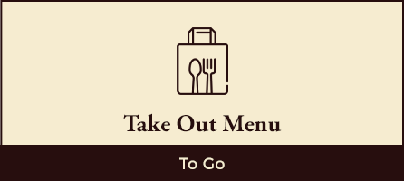 Nairi Banquet Hall - Take Out Menu